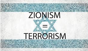 Israeli zionist flag