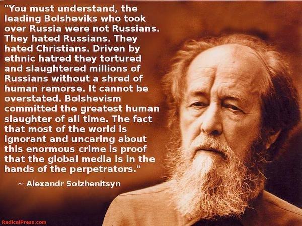 Alexander_Solzhenitsyn_graphic1