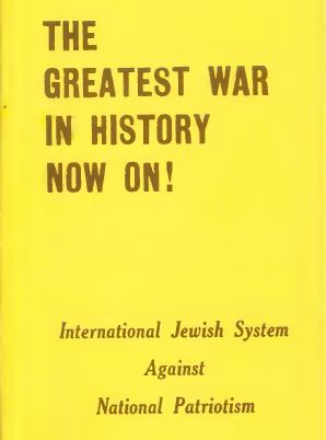 The Andrew Carrington Hitchcock Show (719) Paul English – The Greatest War In History Now On – Part 4
