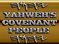 YCP – Yahweh's Righteous Remnant, by Willie Martin