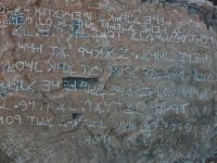 Heiroglyphs Prove that Hebrew Is the Original Language